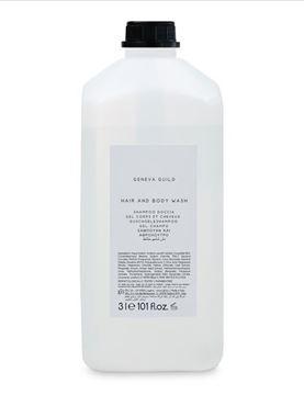 Picture of Geneva Guild Hair & Body Wash 4x3L AQUA - TB3LMGG